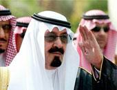 الوفد اليمنى والتشيكى يصل الرياض لتقديم العزاء فى الملك عبد الله