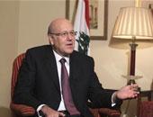 اتهام نجيب ميقاتى رئيس الوزراء اللبنانى الأسبق بالثراء غير المشروع