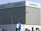بنك قطر المركزى يرفع سعر فائدة الإقراض ويخفض نسبة الاحتياطى الإلزامى