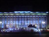 مصرف سوريا المركزى يدرس إطلاق مشروع الدفع الإلكترونى