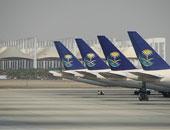 اتفاقية تعاون فى مجال خدمات النقل الجوى بين السعودية وأوكرانيا