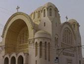 اليوم.. مجلس كنائس مصر ينظم يوما للصلاة من أجل المواطنة