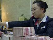 بالفيديو.. موظفو مصرف صينى يعاقبون بالضرب على مؤخراتهم بمسطرة خشبية