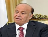 الرئيس اليمنى يشيد بجهود السويد فى سبيل تحقيق السلام والاستقرار فى اليمن
