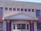 الأجهزة الأمنية تحقق فى وقائع تتعلق بالمجلس القومى للمرأة بالسويس