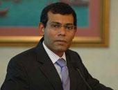 المحكمة العليا فى المالديف تبطل إدانة الرئيس الأسبق محمد نشيد بالإرهاب