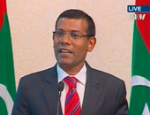 العفو الدولية: قرار الإفراج عن رئيس المالديف الأسبق يعد نقطة تحول فى الدولة