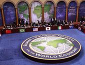 الأمانة السعودية لمجموعة الـ20 تتلقى 46 طلبا ضمن مبادرة تجميد مدفوعات الديون