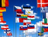 وزراء خارجية الاتحاد الأوروبى يتشاورون بشأن مصر وسوريا وأوكرانيا