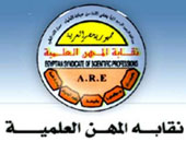 نقابة العلميين: مبادرة إعمار غزة تؤكد دور مصر الريادى بالمنطقة العربية