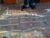ضبط تجار عملة جمعوا 300 ألف ريال سعودى و100 ألف دولار من مدخرات المصريين بالخارج