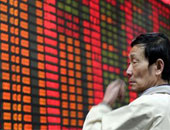 الاستثمار الأجنبى المباشر فى الصين يرتفع 1.8% على أساس سنوى فى فبراير