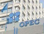 ارتفاع سعر برميل النفط الكويتى ليسجل 26.58 دولارًا للبرميل