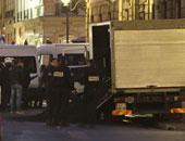 سرقة تجهيزات دورات المياه من مبنى وزارة الداخلية الألمانية الجديد