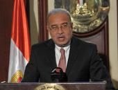 رئيس الوزراء يشارك فى مؤتمر الإرهاب والتنمية الاجتماعية اليوم بشرم الشيخ