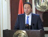 البنك الألمانى: الإجراءات الاقتصادية للحكومة المصرية تضعها على المسار الصحيح