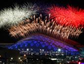 رصد بؤر إشعاع مرتفع قرب موقع انطلاق الألعاب الأولمبية باليابان
