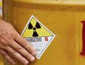 أستراليا تصدر قائمة مختصرة بمواقع لتخزين النفايات النووية