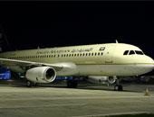 السعودية تلغى عقدا مع شركة مطارات سنغافورية لإدارة مطار جديد فى جدة