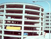 تعرف على مشروع الجراج المتعدد الطوابق التابع لهيئة ميناء الإسكندرية