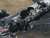 مصرع 3 أشخاص فى تحطم طائرة شحن أمريكية قرب مطار هيوستون