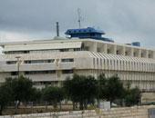 بنك إسرائيل المركزى يحث الحكومة على تخفيف القيود على العمال الفلسطينيين