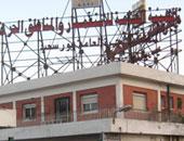 كم تبلغ صادرات المنطقة الحرة ببورسعيد؟ ..الاستثمار تجيب