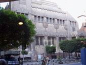 إسرائيل تعلن عدم مشاركة أى مسئول إسرائيلى فى افتتاح معبد الاسكندرية غداً