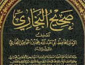 نصوص خرافية عند الإمام البخارى أخطرها التى تظهر فى صورة حديث نبوى