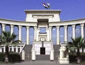 قرار جمهورى بتعيين المستشار حنفى جبالى رئيساً للمحكمة الدستورية العليا