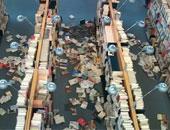 زلزال بقوة 5,9 درجات قبالة جزيرة هوكايدو اليابانية