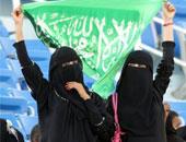 السعودية تصدر دليلا بحقوق السياح وتسمح للمرأة النزول بالفنادق بدون محرم