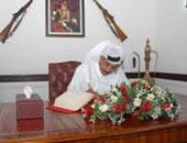 سلطنة عمان وبريطانيا يبحثان التعاون العسكرى المشترك