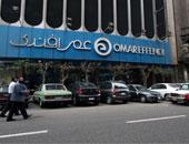 """الصندوق الاجتماعى و""""عمرو أفندى"""" يوقعان إتفاقية تعاون الأحد القادم"""