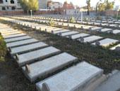 """مصادر بـ""""الإسكان"""":طرح المقابر بحق الانتفاع لنقلها مع التوسع العمرانى"""