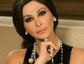 اعرف حقيقة تضخم ثروة الفنانة اللبنانية إليسا