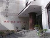 الثقافي الصيني ينظم مسابقة احتفالا بمرور 64 عاما على العلاقات بين مصر والصين