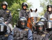 بدء محاكمة 4 أشخاص متهمين بالتخطيط لهجوم إرهابى على قطار فى التشيك
