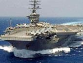 إصابة 8 بحارة على سطح حاملة الطائرات الأمريكية ايزنهاور بمنطقة الأطلسى