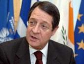 الرئيس القبرصى يلتقى مسؤولة أممية الأربعاء المقبل