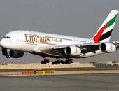 """الإمارات تقرر شراء 36 طائرة ركاب من طراز"""" آى """"380"""" بقيمة 16 مليار دولار"""