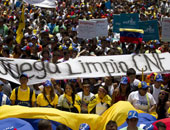 زعيم المعارضة الفنزويلية يبدأ الإضراب عن الطعام من محبسه