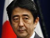 اليابان: سنحل القضية الإقليمية وسنوقع اتفاق سلام مبنى على الثقة مع روسيا