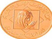 جائزة الملك فيصل تعلن عن الفائزين فى دورتها الـ40.. الأربعاء
