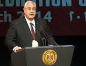 الرئيس عدلى منصور يسلم أوسمة العمل وأنواط الامتياز لـ12 نقابيا