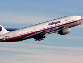 بريطانيا تعلن مقتل 10 من مواطنيها فى تحطم الطائرة الماليزية بأوكرانيا