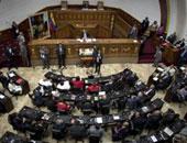 البرلمان الفنزويلى يطالب بتحقيق عادل فى محاولة اغتيال مادورو