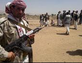 مقتل ضابط يمنى برصاص مجهولين جنوب صنعاء