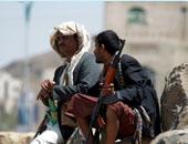 الحوثيون يطلقون الرصاص الحى على متظاهرين وسط اليمن