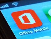 مايكروسوفت تدمج تطبيقات أوفيس فى تطبيق واحد على أندرويد